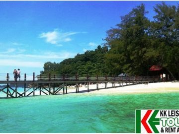 Discover Borneo Your Way~